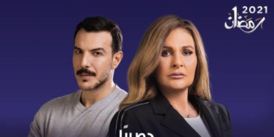 """الحلقة الثالثة من مسلسل """"حرب أهلية"""".. باسل الخياط يوهم يسرا باقتراب موتها"""