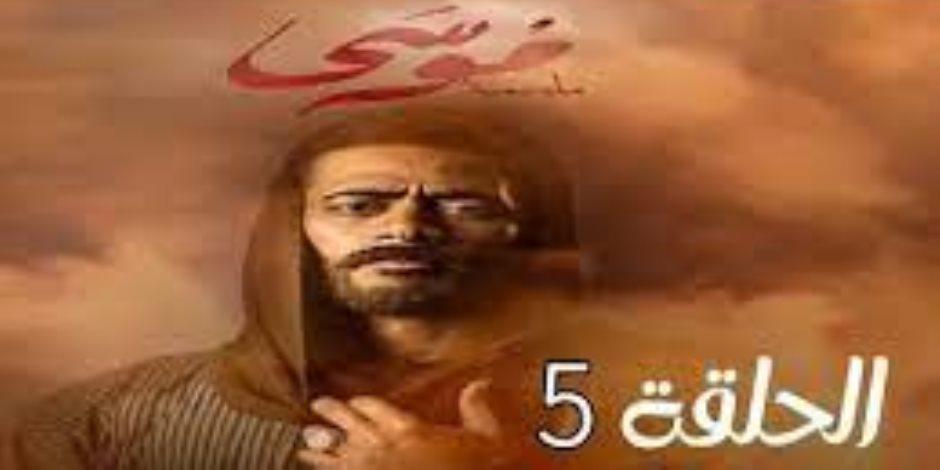 مسلسل موسى الحلقة 5: رمضان يبدأ مساعدة الأهالي و«الغجرية» تبرئ «شفيقة»