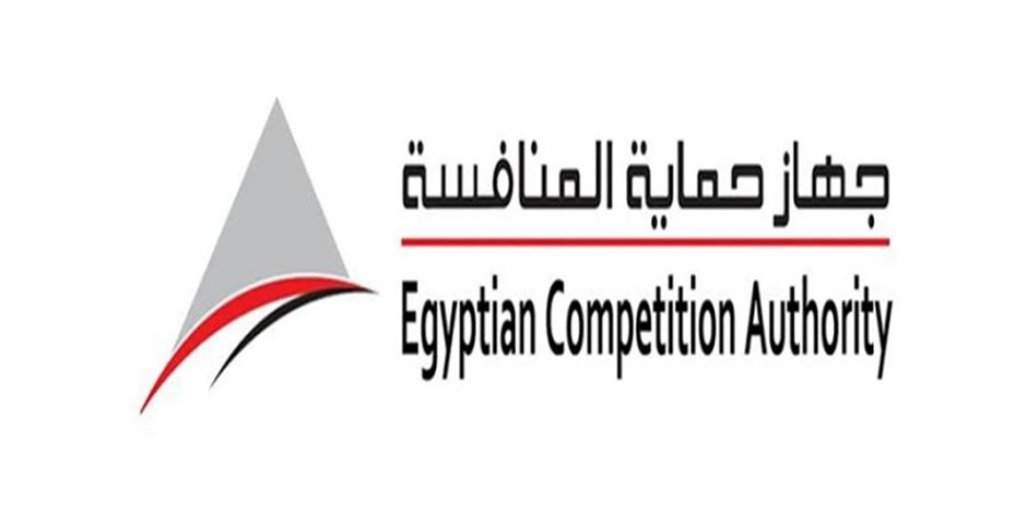 جهاز حماية المنافسة.. درع يصد عن المصريين حملات الجشع التجارية