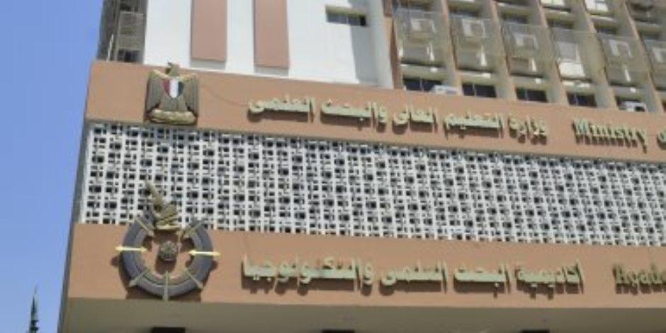 التعليم العالي.. موعد التصفيات النهائية لاختيار فريق إيناكتس مصر 2021