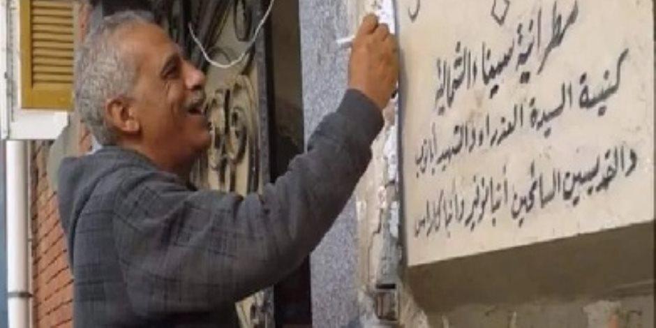 """""""مسافة السكة"""".. الدولة تقتص لشهدائها من ليبيا إلى شمال سيناء"""