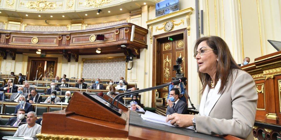 وزيرة التخطيط ترَصد استثمارات حكومية لوزارة الصحة.. تتجاوَز 47.5 مليار جنيه