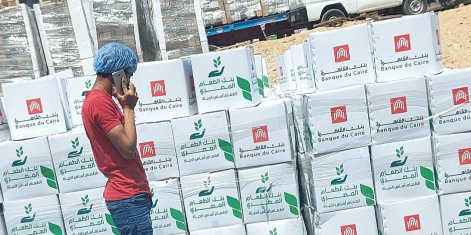 """""""بنك القاهرة"""" يعلن انطلاق """"قافلة الخير"""" بـ200 طن مساعدات غذائية بصعيد مصر بالتعاون مع """"بنك الطعام المصرى"""""""