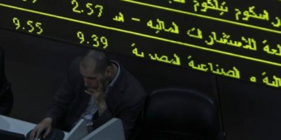 أسعار الأسهم بالبورصة المصرية تشهد ارتفاعا .. ورأس المال السوقى يربح 5 مليارات جنيه