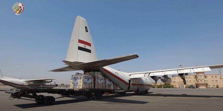 طائرة نقل عسكري محملة بالمساعدات الطبية تصل ليبيا الخميس (فيديو)
