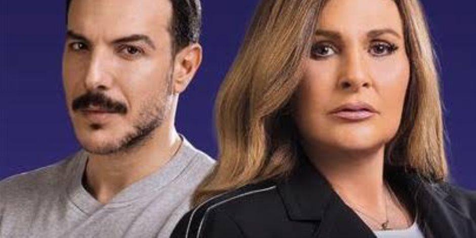 في الحلقة 20 من مسلسل حرب أهلية.. يسرا وابنتها يتعرضون لمؤامرة وتهديد من باسل خياط
