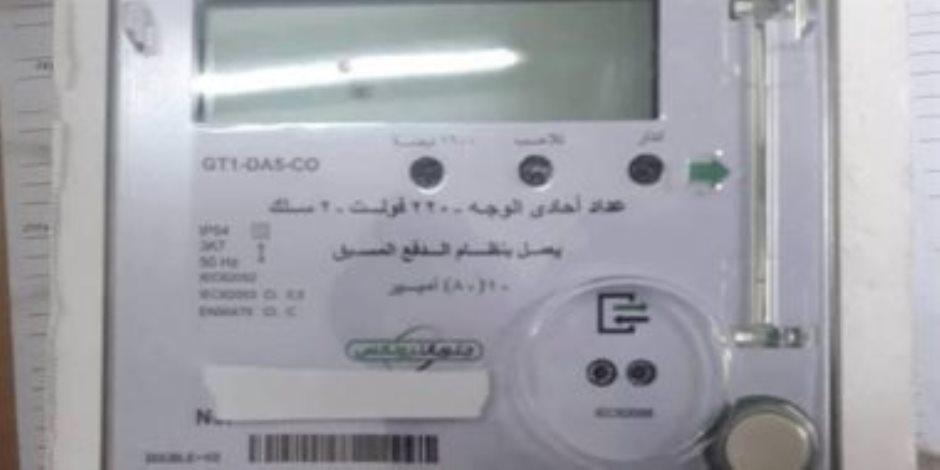 الحكومة تنفى تحديد أسعار شرائح الكهرباء وفقًا للمنطقة محل السكن