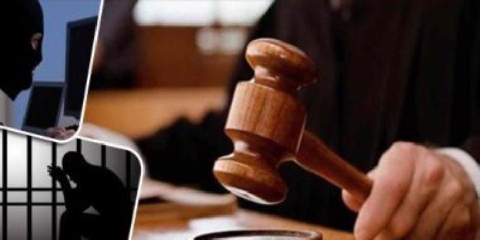 شاب ابتز خطيبته فحكم عليه بالسجن.. حيثيات أول حكم قضائي في الابتزاز الإلكتروني في الصعيد
