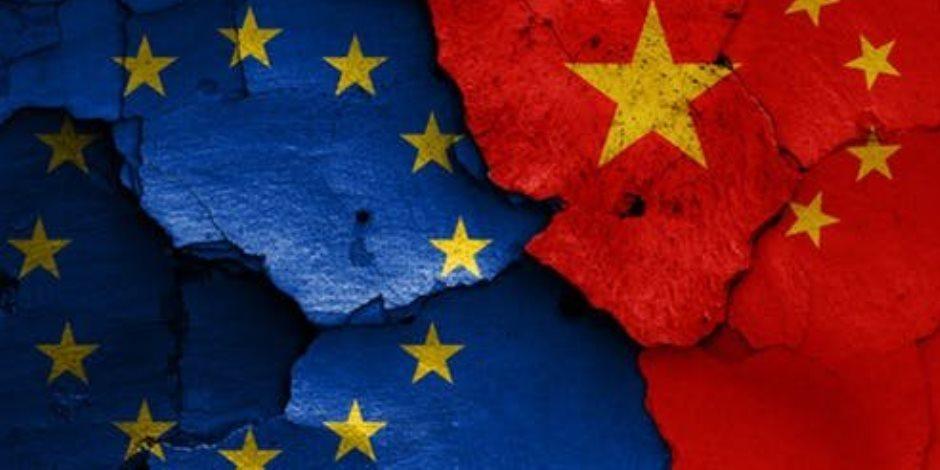 هربا من سيطرتها .. الاتحاد الأوربي يضع خطة عاجلة للخروج من التبعية التجارية للصين