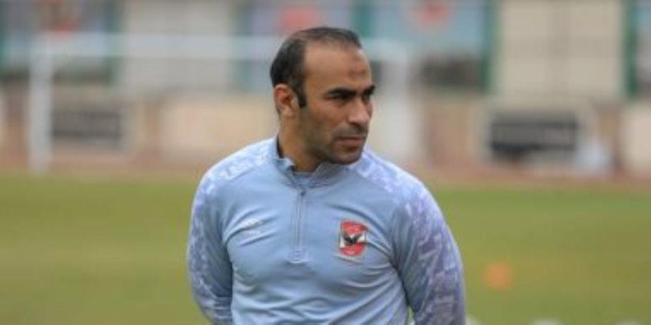 رفع الإيقاف عن سيد عبد الحفيظ بعد انتهاء التحقيق في اتحاد الكرة