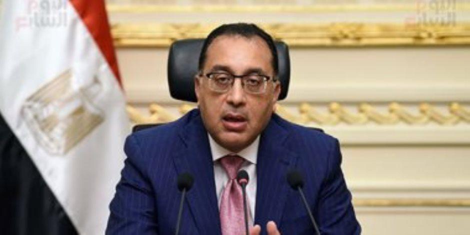 رئيس الوزراء: توجيهات من الرئيس السيسي بتطوير منطقة الفسطاط