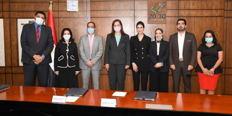 """وزارة التخطيط توقع بروتوكول تعاون مع مؤسسة """"حياة كريمة"""""""