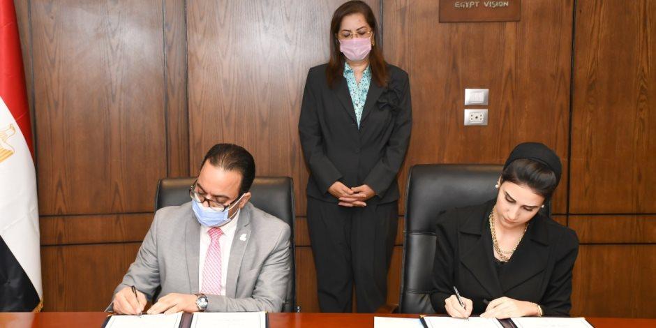 وزارة التخطيط والتنمية الاقتصادية توقع بروتوكول تعاون مع مؤسسة «حياة كريمة»