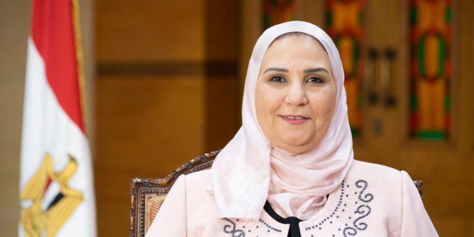 وزيرة التضامن: 250 جنيها دعم شهرى لطلاب الجامعات من أبناء أسر تكافل وكرامة