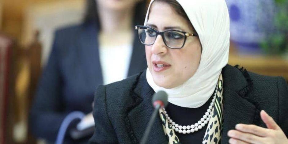وفقا لتوجيهات الرئيس السيسي.. وزيرة الصحة: تجهيز 11 مستشفى..وإرسال 65 طنًا من الأدوية والمستلزمات الطبية لدعم الأشقاء الفلسطينيين بقطاع غزة