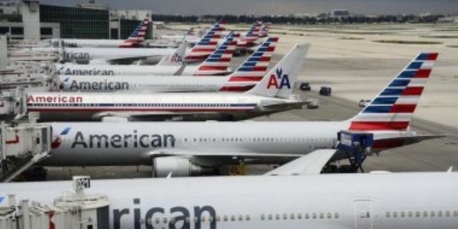 خطوط الطيران الأمريكية تلغى رحلاتها إلى تل أبيب الأربعاء والخميس