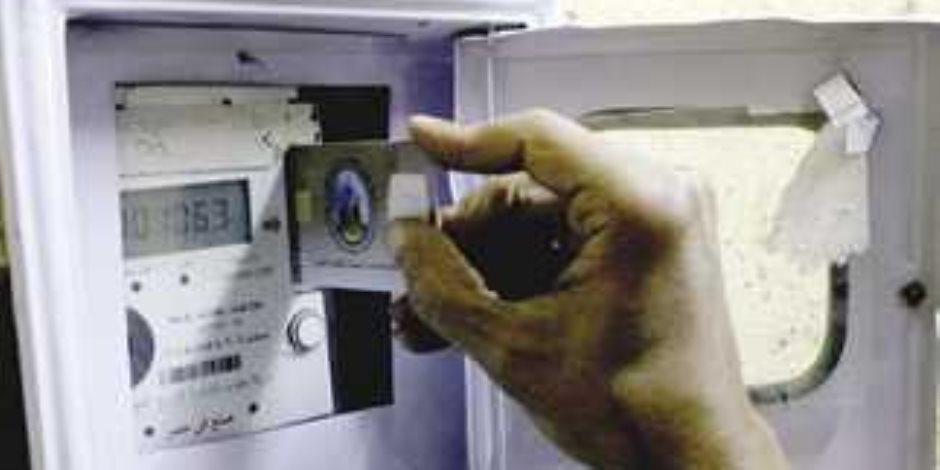 «الكهرباء» تعلن تمسكها بالاعتماد على الصناعة المحلية في العدادات مسبوقة الدفع