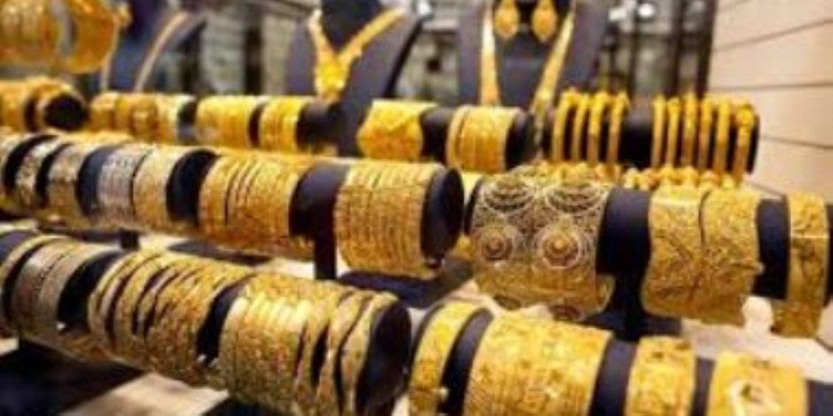 أسعار الذهب في مصر اليوم السبت 16 أكتوبر 2021