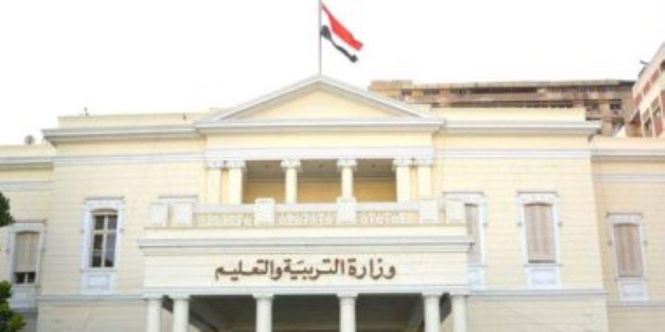 وزير التعليم يعتمد جداول امتحانات الدبلومات الفنية على أن تبدأ 5 يونيو