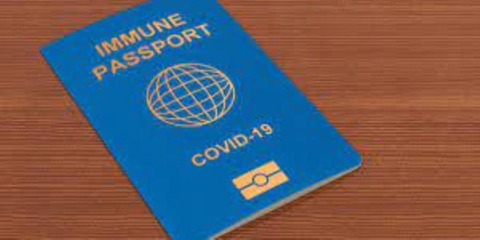خطة أمريكا اللاتينية لإنعاش السياحة من جديد باستخدام جواز سفر كورونا