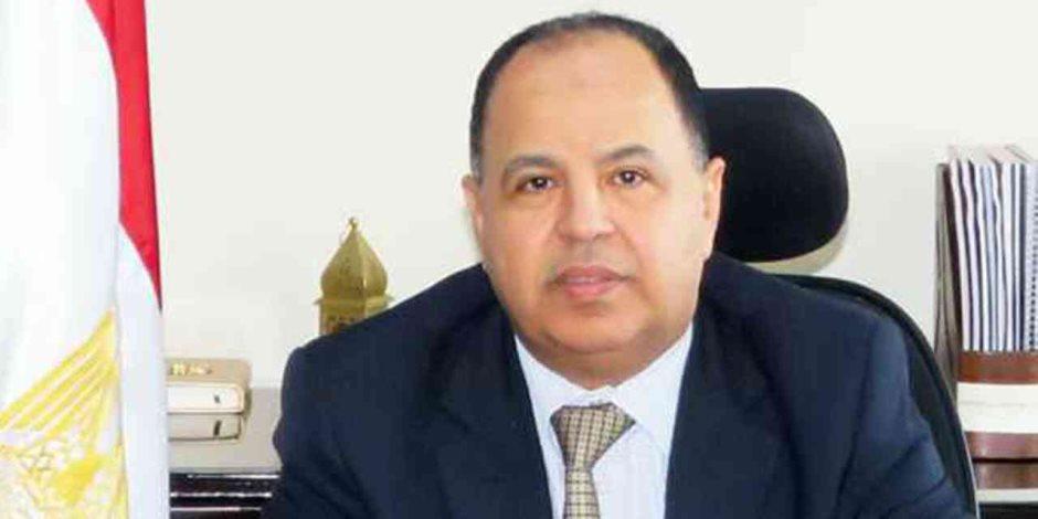 وزير المالية: حظر دخول أي بضائع يجري شحنها من الخارج إلا بنظام التسجيل المسبق «ACI»