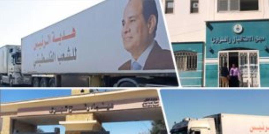 تقديم الدعم للفلسطينيين مستمر ..مستشفى العريش تستقبل 5 مصابين .. وأعضاء الهلال الأحمر مرابطون على الحدود
