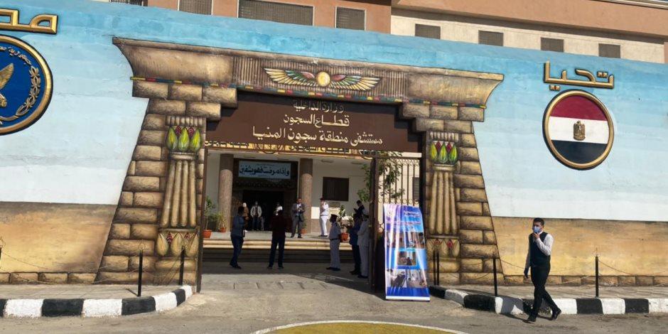 مساعد وزير الداخلية للسجون: المنيا تضم 3 سجون وإجراء 12 عملية نوعية وتطعيم النزلاء ضد فيروس كورونا