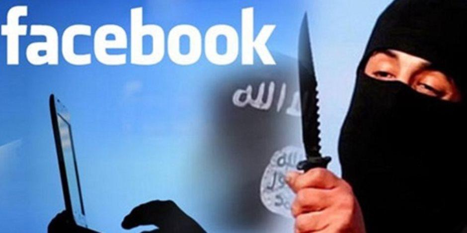 دراسات أوربية تكشف التمويل الحرام للإرهابيين من بيتكوين للفيس إلى الضرائب