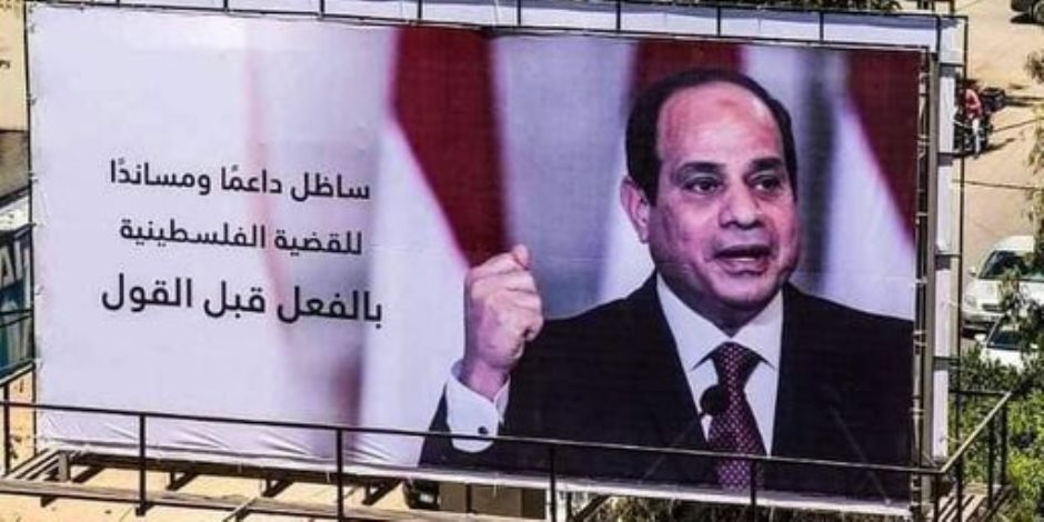 مصر تبدأ إعادة الإعمار كما وعدت.. المعدات تدخل غزة بتوجيهات السيسي