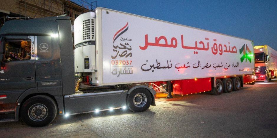 هدية من السيسى وشعب مصر لسكان غزة .. وصول 52 شاحنة بالمساعدات الإنسانية للقطاع