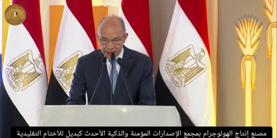 في مجلس التصديري للصناعات الغذائية.. مشروع لـ«تنمية التجارة بمصر» تموله USAID/Egypt خلال 5 سنوات ..20 لـ80 فداناً لمناطق لوجيستية للتجارة الداخلية