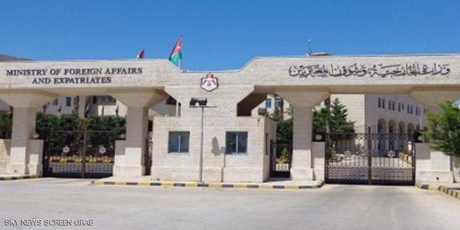 حكاية اختطاف فتاة أردنية في ليبيا.. الخارجية توضح