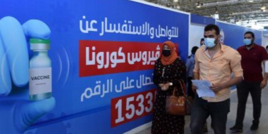البداية بـ «سينوفاك».. الصحة: مصر من أوائل الدول في تصنيع لقاحات كورونا