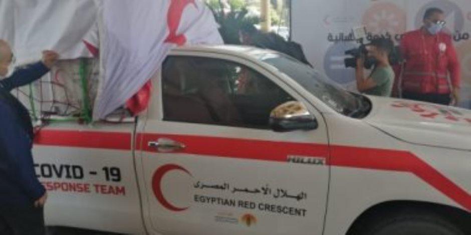 """الهلال الأحمر المصرى و""""الهجرة الدولية"""" يقدمان 20 طن من المساعدات لقطاع غزة"""