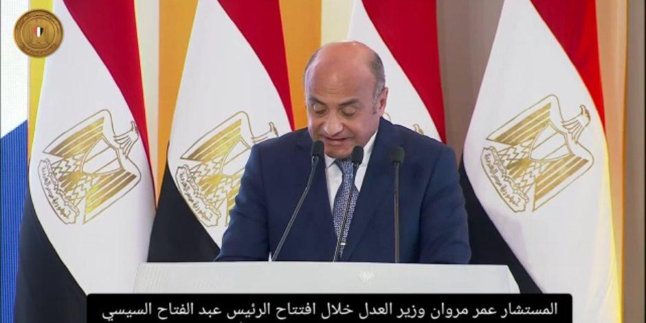 مصر الرقمية.. تطبيق تنفيذ الأحكام والمطالبة يحقق طفرة في تحقيق العدالة
