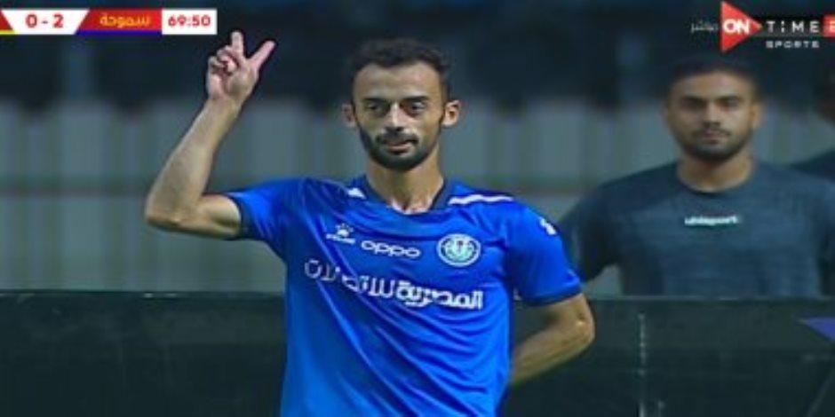 أحمد عبد القادر يسجل هدفا عالميا ويعزز تقدم سموحة بثلاثية أمام بيراميز .. فيديو