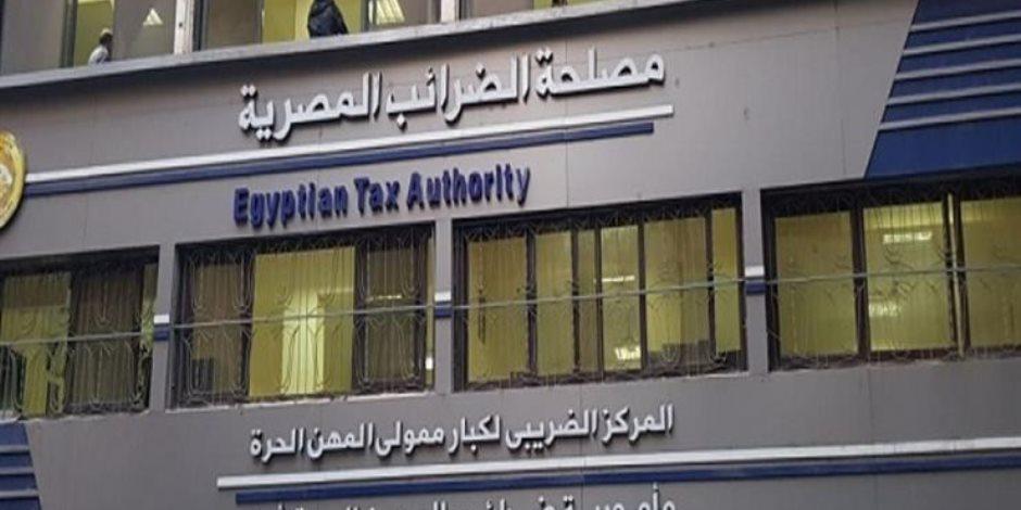 تفاصيل وظائف في عدة تخصصات بمصلحة الضرائب