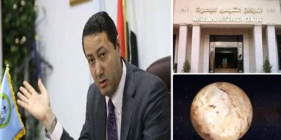 هزة أرضية شمال شرق مرسى مطروح بقوة 4.4 ريختر دون خسائر