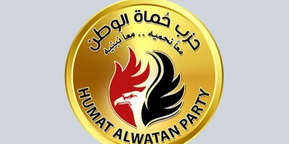 «حماة الوطن» يحذر من صفحات مجهولة تستغل اسم الحزب لنشر أخبار كاذبة