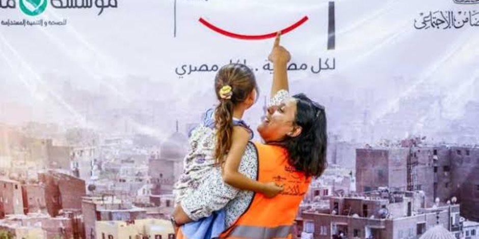 دراسة تكشف دور المبادرات الرئاسية في بناء الإنسان المصري وتنمية المجتمع