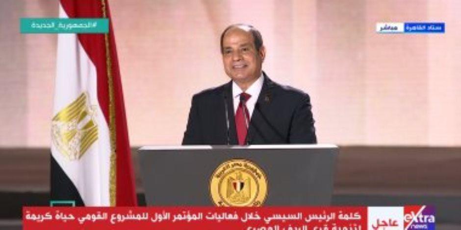 الرئيس السيسى: تحدثنا مع الإثيوبيين والسودانيين لجعل النيل نهرا للشراكة