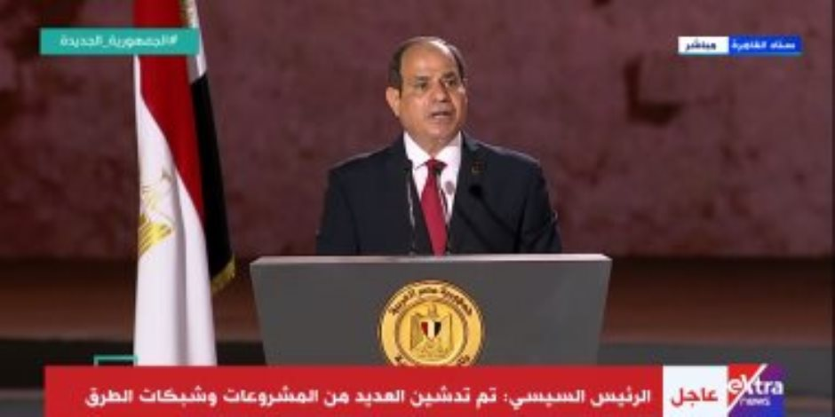 الرئيس السيسي للمصريين: كنت دائما صادقا معكم وما زلت على العهد