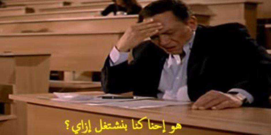كيف تدخل مود الشغل بحيوية بعد أجازة العيد؟..تعرف علي الطريقة