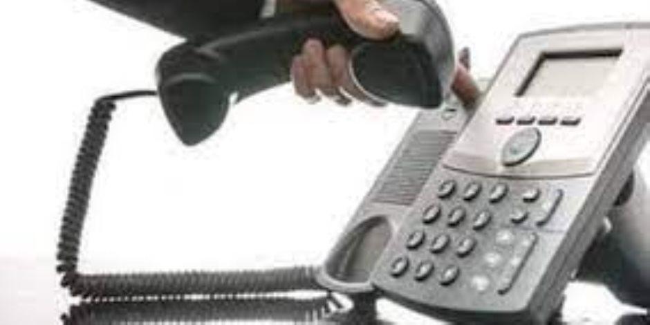 فاتورة التليفون الارضي الاستعلام وطرق الدفع الكترونية من خلال الرابط