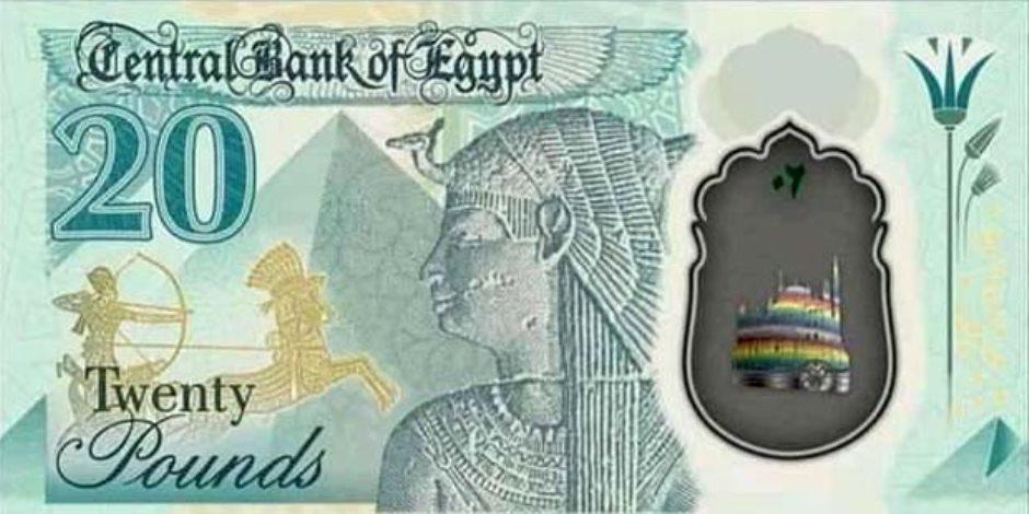 بالصور.. تاريخ العملة المصرية من الذهب والفضة مرورا بالورق والنهاية بلاستيك