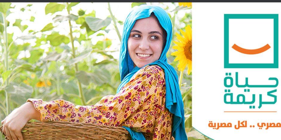 مبادرة حياة كريمة ..حققت حلم العدالة الاجتماعية وغيرت وجه الريف المصري