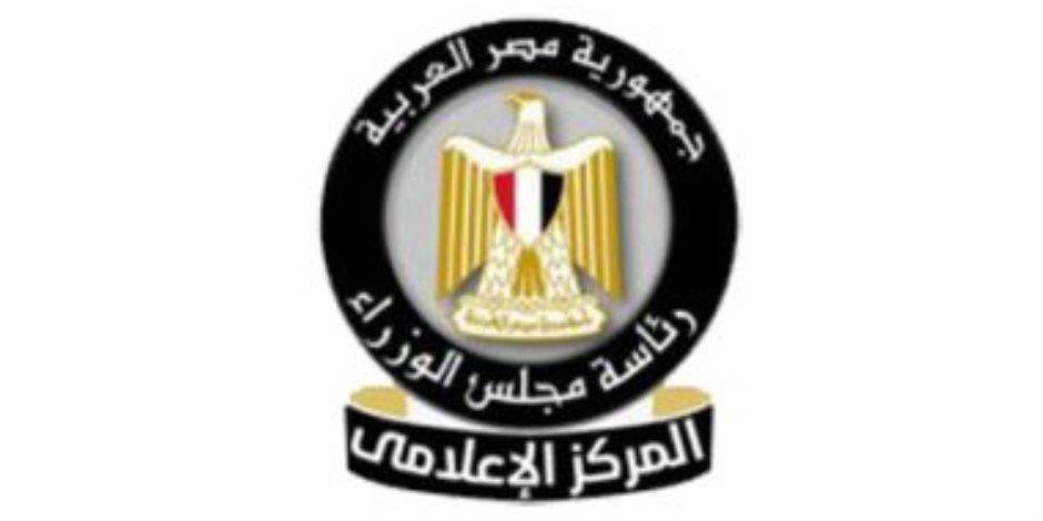 مجلس الوزراء يرد على تداول فيديو يزعم عدم جدوى قناة السويس الجديدة