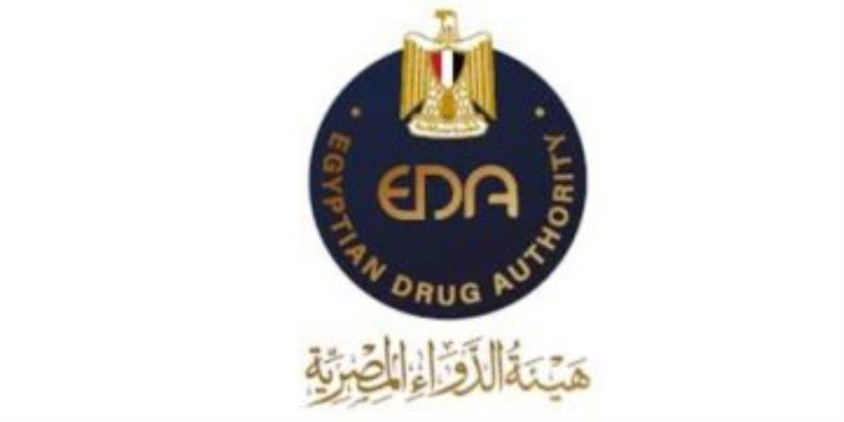 هيئة الدواء تحذر من شراء أى أدوية عبر المواقع الإلكترونية أو السوشيال ميديا
