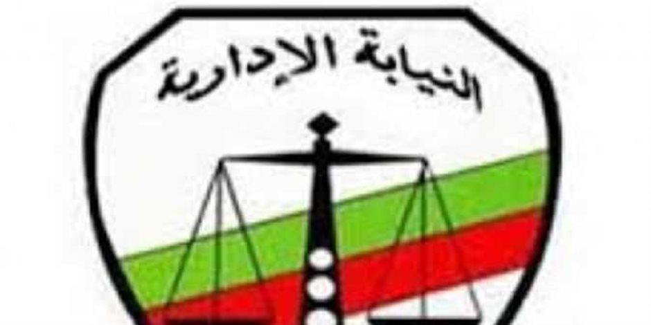 بعد تعينه رسميا .. من هو المستشار عزت أبو زيد رئيس هيئة النيابة الإدارية الجديد ؟