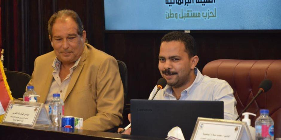 أجندة تشريعية وقضايا مدروسة.. أشرف رشاد يجتمع بالهيئة البرلمانية لحزب مستقبل وطن